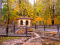 Free Park Of Rest In The Autumn Stock Images - 1383584