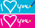 Free I Love You Royalty Free Stock Photography - 19207617