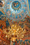 Free Church Dome And Chandelier Of The Church Stock Image - 25533841
