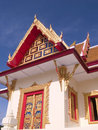 Free Detail Of Buddhist Temple Stock Photography - 2954642