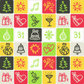 Free Christmas Checked Pattern Royalty Free Stock Image - 2958876