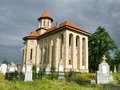 Free Eastern Church In Romania Stock Photos - 5460823