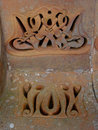 Free Terracotta Detail Stock Photography - 6128332