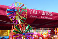 Free Chinese Folk Custom Tradition Toy: Windmill Royalty Free Stock Photos - 8032258