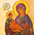Free Icon Mary And Christ Stock Photos - 8150293