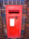 Free Post Box Stock Images - 9501104