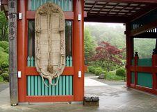 Entrance To The Japanese Garden Stock Photography