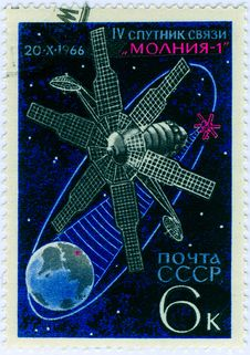 Vintage Stamp About Space Stock Photo