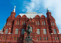 Free Historical Museum Moscow Stock Photo - 10025360