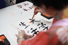 Free Calligraphy, Art, Hand, Design Royalty Free Stock Image - 100703826