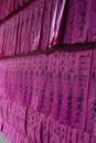 Free Prayer Slips At Chua Thien Hau, HCMC Royalty Free Stock Photo - 10153435