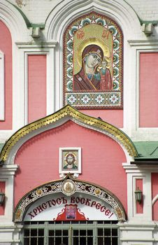 Free Detail Of Church. Moscow Royalty Free Stock Photo - 1022245