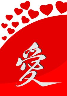 Free Valentine S Day Royalty Free Stock Photography - 10207897