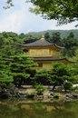 Free Kinkakuji Royalty Free Stock Image - 10211426