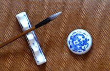 Free Chinese Writing Brush Stock Image - 10219911