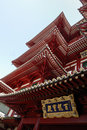 Free The Buddha Tooth Relic Temple And Museum Situated Royalty Free Stock Images - 10281649