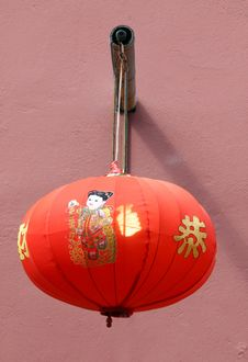 Free Chinese Lantern Royalty Free Stock Images - 10362419