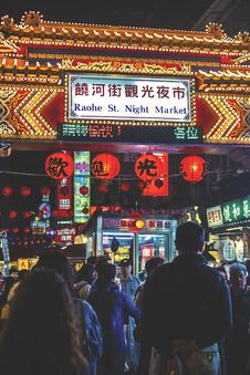 Free View Of Raohe St. Night Market Arch With Kanji Texts And Group Of People Stock Image - 109911021