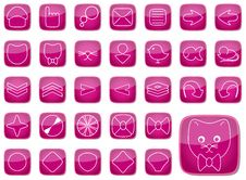 Free Icon Cat Attributes Royalty Free Stock Images - 11253899