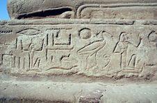 Free Hieroglyph Wall Stock Photography - 1131142