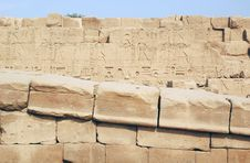 Free Hieroglyph Wall Royalty Free Stock Photo - 1131165