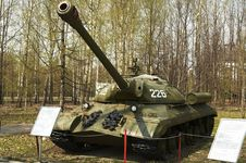 Free The Heavy Tank Stock Photography - 1134012