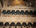 Free Fragment Of Interior In Holy Sepulchre Church Stock Images - 11434294