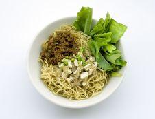 Yummy Asian Noodle Stock Photo