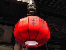 Free Lantern Royalty Free Stock Image - 12244826