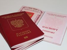 Free Passport, Identity Document, Brand Royalty Free Stock Photography - 123240107
