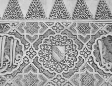 Free Black And White, Pattern, Monochrome Photography, Design Stock Photography - 124771682