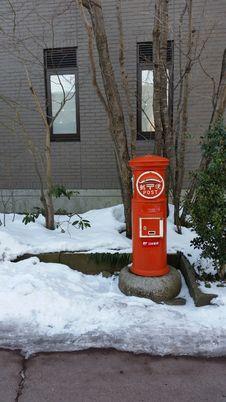 Free Snow, Winter, Tree, Wood Stock Photos - 126020333