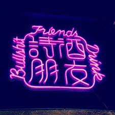 Free Purple Neon Sign Stock Image - 126182421