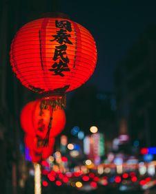 Free Red Kanji Print Paper Lanterns Stock Photography - 128037142