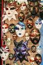 Free Venetian Masks 5 Stock Image - 1330221