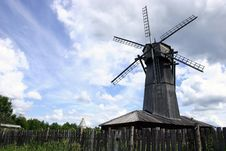 Free Mill. Royalty Free Stock Photos - 1347158