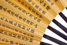 Free Fan With Hieroglyphs Royalty Free Stock Image - 13578896