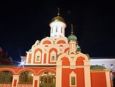 Free Moscow At Night 1 Royalty Free Stock Images - 1366119