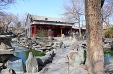 Free Prince Gong S Palace In Beijing Stock Photo - 13634080