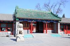 Free Prince Gong S Palace In Beijing Stock Images - 13634084
