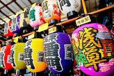 Free Japanese Lanterns Royalty Free Stock Photo - 13684945