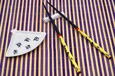Free Sushi Kit Stock Images - 13714814
