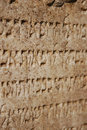 Free Medieval Jewish Writing In Stone As Background Royalty Free Stock Image - 13782016