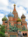 Free St. Basil Cathedral Royalty Free Stock Photography - 13803397