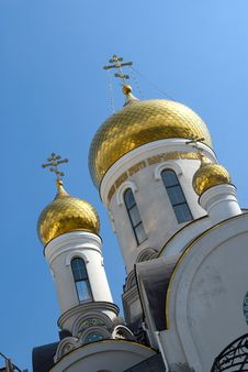 Gold Domes Of Orthodox Church With Cross Stock Photos