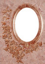 Free Decorative Oval Frame Royalty Free Stock Photo - 13813195