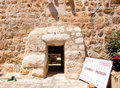 Free Monastery Of The Cross. Jerusalem. Stock Image - 13895951