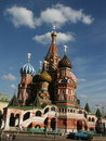 Free Temple (Moscow) Stock Photos - 1392293
