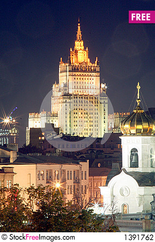Moscow at Night 5 Stock Photo