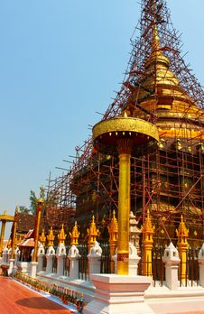 Free Repaired Pagoda2 Royalty Free Stock Photography - 13900007